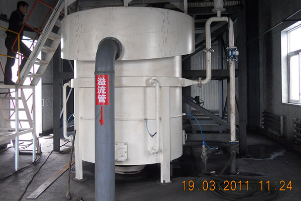 Fluidized Bed Separator